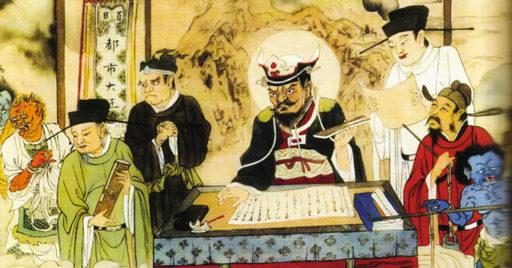 Diêm Vương ân xá Vong Linh tháng cô hồn
